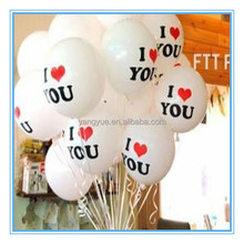100% Latex Balloon 10inch Metallic Color Printable Ballons 12 inch,Metal Balloons Helium Factory Wholesale