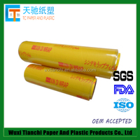 Length 300M-2500M Clear PVC Cling Film For Fresh Food Packaging
