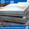 Hot Rolled Raw Material Q370qc bridge building Steel Plate