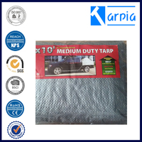 korea pe tarpaulin sun protection car and chair cover at best price