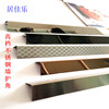 Compare 304 Stainless steel metal angle bead /Corner Mesh/ Corner protector strip ( Corner Bead ) factory (China )
