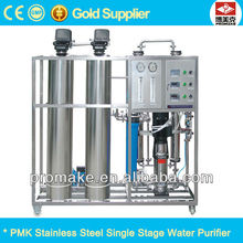 China Guangzhou factory 1000L one stage stainless steel cosmetic ro water purifier plant