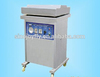 Professional dz500 vacuum packing machine with great price