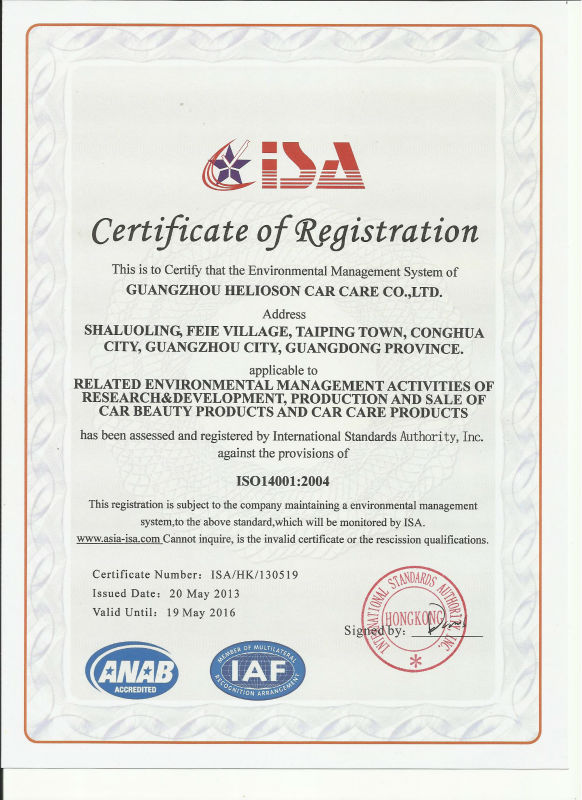 ISO140012004()