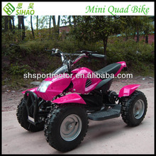 Pink24V 250w electric Quad ATV bikes for girls with ISO&CE Approved