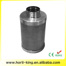 Air Filter commercial Activated Carbon Type vent kit carbon filter