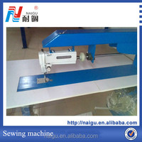 Domestic sewing machine (NG-M4)