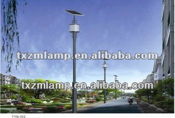 2014 Chinese 4m beautiful high lumen solar garden lighting pole light