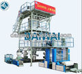Three-layer co-extrusion film blowing machinewith Auto double winder and Rotary Tower