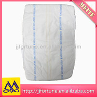 Diapers for Adult Hospital,Free Diapers for Adult,Senior Adult Diaper