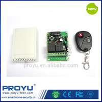 Wirless remote control button for access control