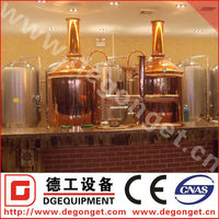 DEGONG-300L red copper turnkey beer brewing system/fermentation tanks