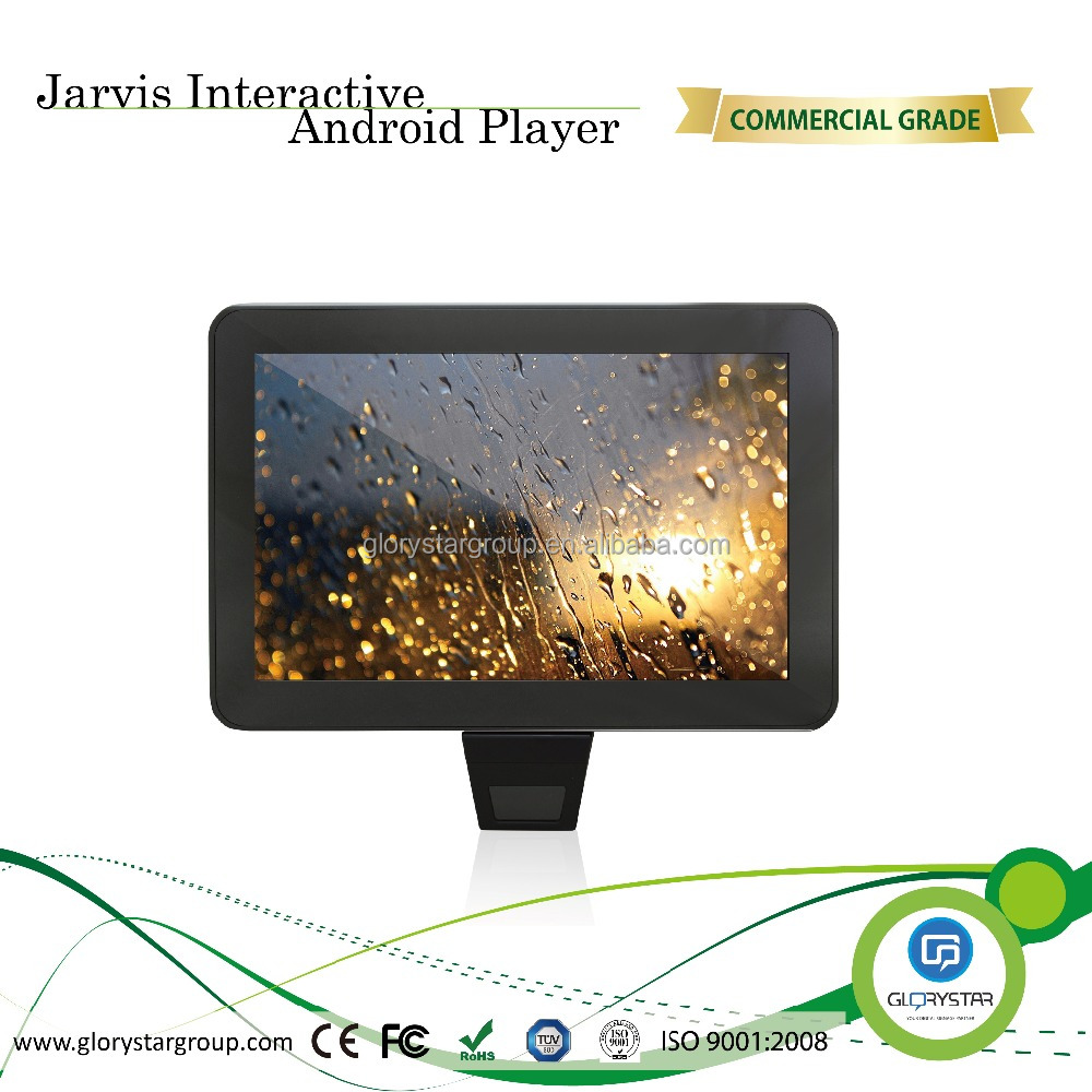 Industrial android tablet pc dual sim,android tablet q7053 thin androiod 4.0,4.2 tablet pc