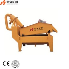 High efficient Hwabao Mining fine sand recycling machine