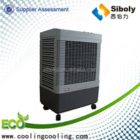 Portable 4500 airflow small office use evaporative air water cooler