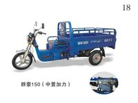 motorized three wheel motorcycle/cargo bike tricycle/gas motorcycle scooters