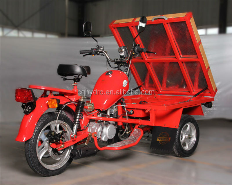 2015 China 3 Wheel Car For Sale, Cargo 3 Wheel Tricycle,3 Wheel Motorcycle For Sale