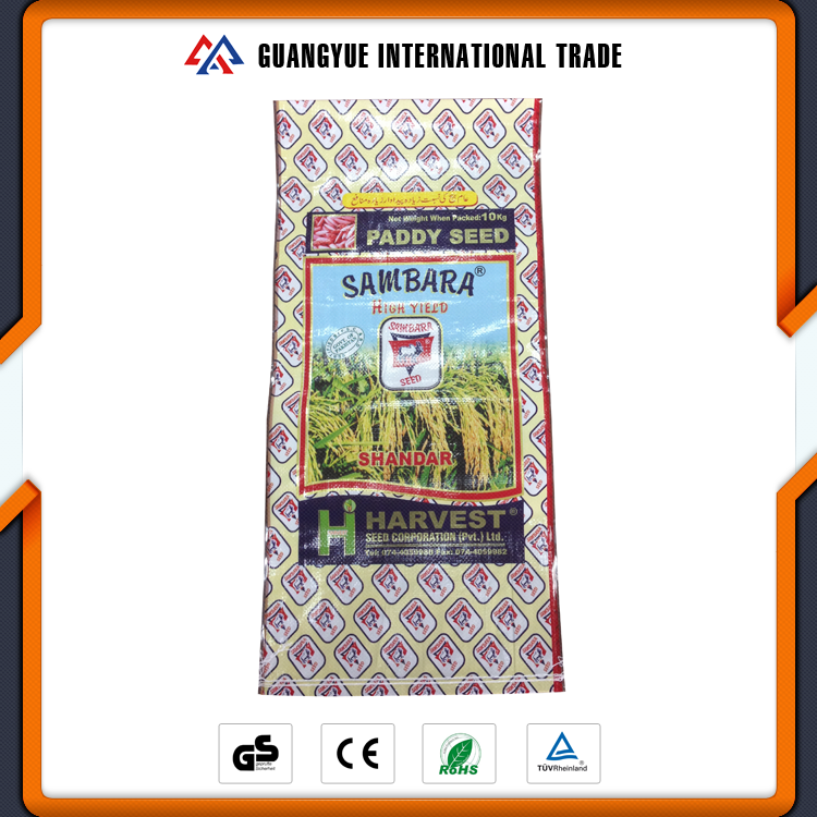 Guangyue Customize PP Woven Laminated Agriculture Seed Package Bag