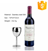 /product-detail/modern-innovations-stainless-steel-wine-glasses-300ml-made-of-unbreakable-bpa-free-shatter-proof-steel-that-is-dishwas-60557525793.html