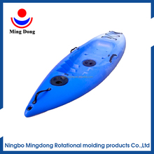 small plastic rowing boat for kids