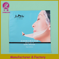 small cosmetic aluminum foil resealable bag for facil mask from factory price