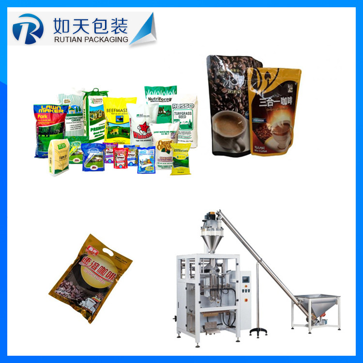 Low cost small sachet powder /granule/seeds/nuts/food/potato chips packing machine