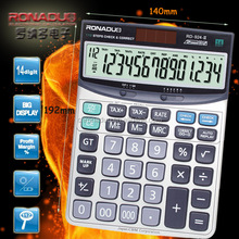 Factory Outlet desktop desk calendar TAX calculator High quality desktop calculator solar calculator