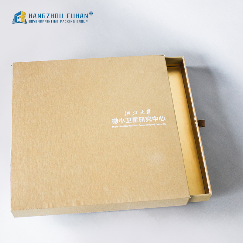 Custom Design Luxury Paper Gift Box in Hangzhou