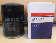 MITSUBISHI Oil Filter Lubrication System ME013343 LF3830 H96W03 WP1045 2631145001 ME013307 ME215002