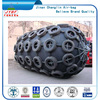 Changlin Anti Explosion Marine Pneumatic Rubber