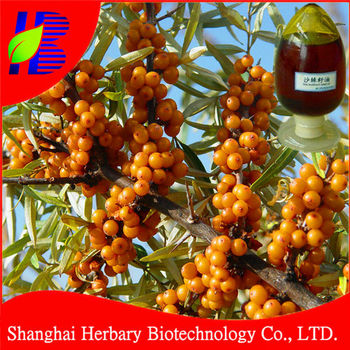2018 Natural skin whitening oil sea buckthorn seed oil for skin care