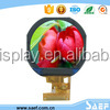 1.22 inch circle LCD display with IPS viewing angle with SPI interface with 240* (RGB )*204 full color screen