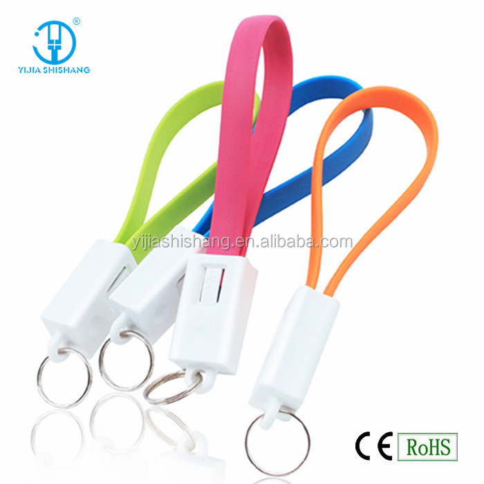 USB Adapter Cable Keychain, Micro USB Key Ring Data Sync and Charging Cable
