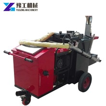YG hot product city planning crack filling machine Yugong for large commercial projects