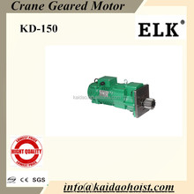 end carriage geared motor with buffer KD-150