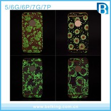 Free Sample Phone Case for iPhone 7 plus Luminescent Flower , for iPhone 6 Case Noctilucent