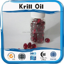 Wholesale China supplier krill oil softgel 1000mg