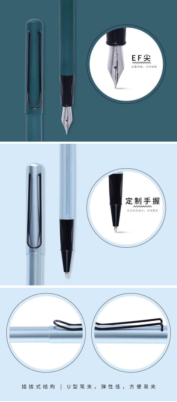 High quality Laser Etching Metal Ballpoint Pen parker refill with clip luxury office gift