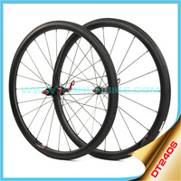 2016 YISHUN 700c road bike 33mm clincher 240s hubs wheels bicycle Toray 1439g+/-5%g light carbon wheelset 240S-330C
