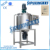 Sipuxin_High end liquid soap making machine with high speed blending mixer