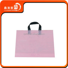 Wholesale LDPE recycled plastic bag for garments