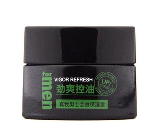Liceko Really man keep moisturizing face cream for men 50g