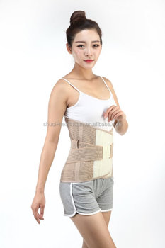2017 widen back brace with 33cm more elastic lowest price