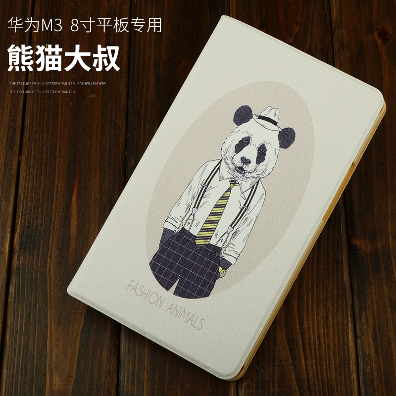 Shockproof PU Leather Folding Printed Rotary PC Tablet Case For Huawei MediaPad M3 8inch