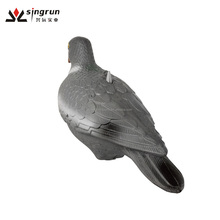 Singrun Hard Plastic Fullbody Pigeon Type Pigeon/ Dove Decoys for Hunting