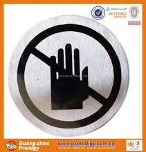 do not touch stainless steel door sign plate