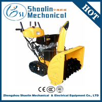 Hot sale three-in-one snow thrower
