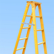 FRP dielectric folding ladder