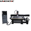 1300*2500mm cnc router machine price