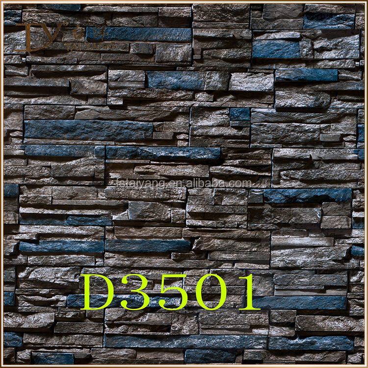 Chinese factory 3d brick pattern kids room/bedroom/hotel/office decorative wallpaper D3501